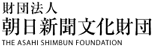 The Asahi Shimbun Foundation